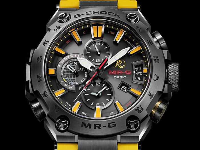 MRG-G2000BL-9A-watchface
