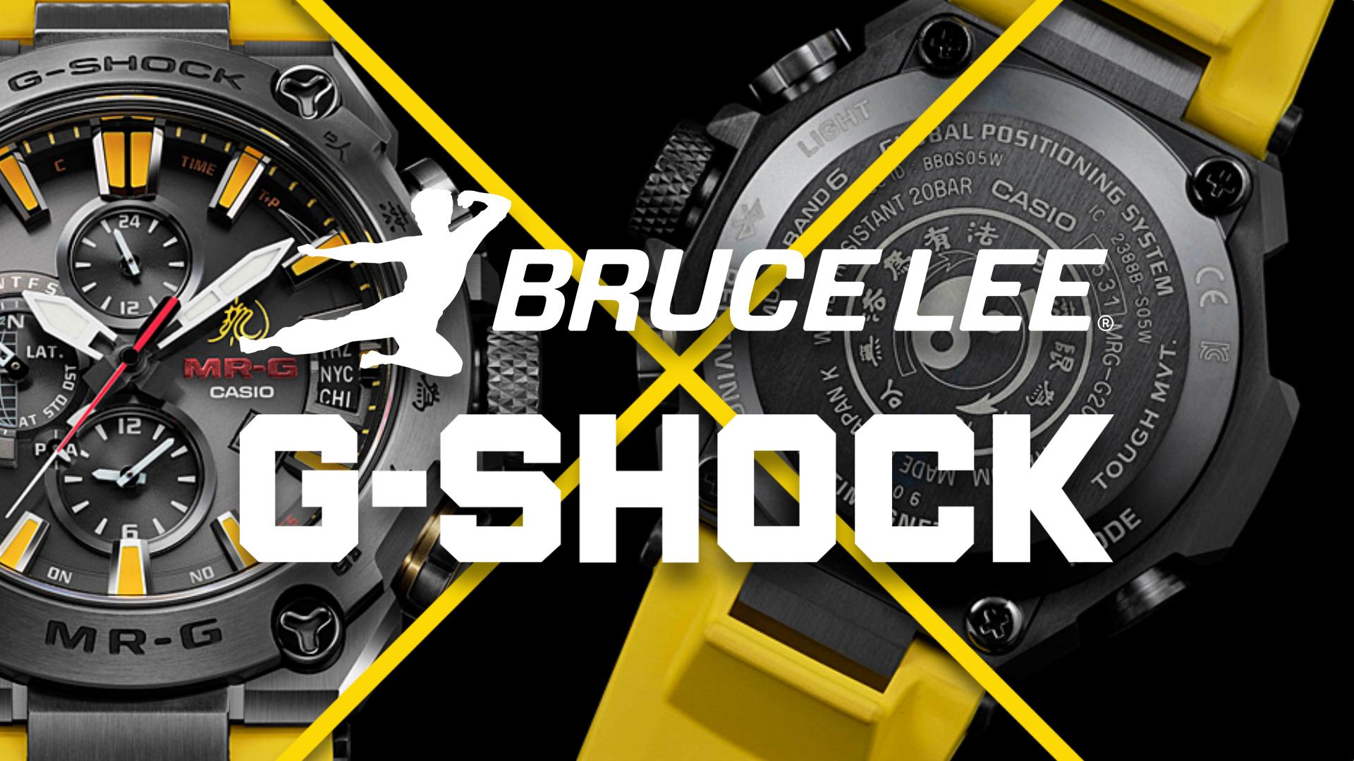 Bruce Lee X G-Shock